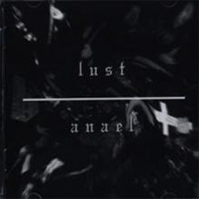 LUST/ANAEL - SPLIT LP
