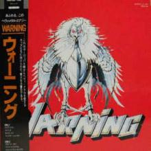 WARNING - SAME (JAPAN EDITION +OBI) LP