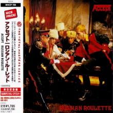 ACCEPT - RUSSIAN ROULETTE (JAPAN EDITION +OBI) CD