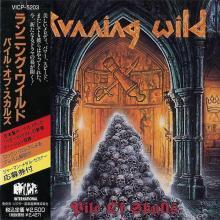 RUNNING WILD - PILE OF SKULLS (JAPAN EDITION +OBI, INCL. BONUS TRACK) CD