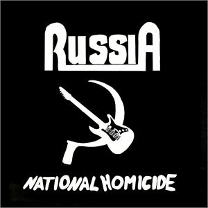 RUSSIA - NATIONAL HOMICIDE (4 TRACKS) LP