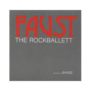 SHADE - FAUST - THE ROCKBALLETT LP