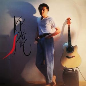KIM JONG SEO - REHTONA LP