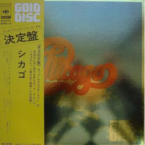 CHICAGO - GOLD DISC (JAPAN EDITION +OBI, GATEFOLD) LP