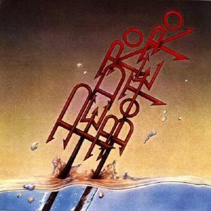 PEDRO BOTERO - SAME LP